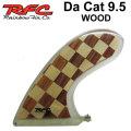 Rainbow Fin レインボーフィン Da Cat WOOD 9.5 [284] ステンドグラス ロングボード センターフィン シングル フィン