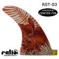 Ratio Fin レイシオフィン 6'5 RST-03 (89) オレンジハイビスカス effect system ロングボード用センターフィン