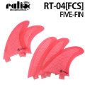 Ratio Fin レイシオフィン RT-04 Pink Mサイズ [FCS] FIVE FIN 5fin トライクアッドフィン