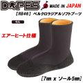 Dopes ドープス 7mm x 5mmソール サーフブーツ ベルクロラジアル ソフトフブーツ [先丸 ] RB46 エアーヒート仕様 WINTER GEAR
