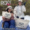 [現品限り特別価格] 2020 ロキシー バッグ RBG202327 WEEKENDER 保冷バッグ  ROXY ビーチ ショルダーバッグ