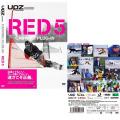 [旧作]スノーボードDVD CARVING PLUG-IN RED5 [500本数量限定販売] DVD