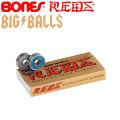 BONES ベアリング REDS 【レッズ】 BIG BALL ビックボール ボーンズ ベアリング スケートボード パーツ ウィール スケボー sk8