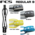 リーシュコード ロングボード用 FCS リーシュコード REGULAR 9 FEET ANKLE レギュラー 9 フィート 足首用 リーシュコード サーフィン