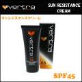 vertra バートラ 日焼け止め Sun Resistance Cream サンレジスタンスクリーム ローション SPF45 クリアホワイト ウォータープルーフ 日焼け防止 日焼け対策
