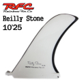 Rainbow Fin レインボーフィン Reilly Stone [48] 10'25 ロングボード用フィン