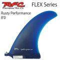 Rainbow Fin レインボーフィン FLEX SERIES Rusty Performance MATT BLUE 8'0 [5] ロングボード用フィン