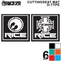 RICE28 ライス28 カッティングシートマット D-TYPE CUTTING SEAT MAT ステッカー スノーボード