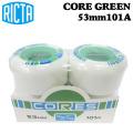スケートボード ウィール RICTA リクタ CORES GREEN 53mm 101A スケボー ウィール