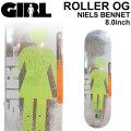 GIRL ガール スケートボード デッキ ROLLER OG NIELS BENNET ニールス・ベネット [GL-23A] 8.125inch スケボー パーツ SKATE BOARD DECK