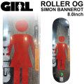 GIRL ガール スケートボード デッキ ROLLER OG SIMON BANNEROT サイモン・バナロット [GL-24] 8.0inch スケボー パーツ SKATE BOARD DECK