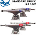 ROYAL TRUCK ロイヤル トラック STANDARD スタンダード 5.0 5.2 HIGH LOW [1] [2] [3] [4] スケートボード トラック パーツ SK8 SKATE BOARD