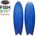 """[follows特別価格] RUBBER SOUL ラバーソウル サーフボード FISH 5'11"""" Blue フィッシュボード ショートボード TWIN ツインフィン [条件付き送料無料]"""