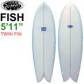 """RUBBER SOUL ラバーソウル サーフボード FISH 5'11"""" Sky Blue フィッシュボード ショートボード TWIN ツインフィン [条件付き送料無料]"""
