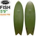 """RUBBER SOUL ラバーソウル サーフボード FISH 5'9"""" Green フィッシュボード ショートボード QUAD クアッドフィン [条件付き送料無料]"""