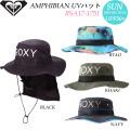 2017 ROXY 帽子 RSA171751 サーフハット レディース AMPHIBIAN UV HAT UPF50 帽子