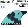 future fin フューチャーフィン RTM HEX 2.0 FAM1 Medium [Teal Navy] アル・メリック ショートボード フィン トライフィン 3枚セット サーフィン サーフボード