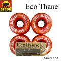 SATORI MOVEMENT【サトリムーブメント・サトリウィール】Eco Thane 64mm 82A  ソフトウィール SKATE BOARD スケートボード ウィール