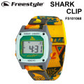 NEW FreeStyle フリースタイル 腕時計 防水 SHARK CLIP FS101068 シャーク クリップ デジタル時計