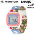 NEW FreeStyle フリースタイル 腕時計 防水 SHARK CLIP FS101072 シャーク クリップ デジタル時計