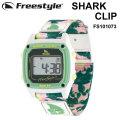 NEW FreeStyle フリースタイル 腕時計 防水 SHARK CLIP FS101073 シャーク クリップ デジタル時計