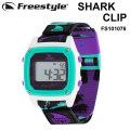 NEW FreeStyle フリースタイル 腕時計 防水 SHARK CLIP AMBER TORREALBA SIGNATURE FS101076 シャーク クリップ デジタル時計