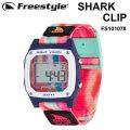 NEW FreeStyle フリースタイル 腕時計 防水 SHARK CLIP SAGE ERICKSON SIGNATURE FS101078 シャーク クリップ デジタル時計