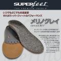 【正規販売店】SUPER FEET 【スーパーフィート】 merino GREY 【メリノグレイ】 インソール 【メリノグレー】