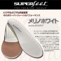 【正規販売店】SUPER FEET 【スーパーフィート】 merino WHITE 【メリノホワイト】 インソール