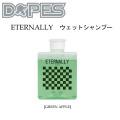 ウェットシャンプー ETERNALLY エターナリー [OH96] グリーンアップルの香り ウエットスーツ 洗剤