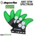 SHAPERS FIN シェイパーズフィン SPECTRUM AM1 スペクトラム アルメリック1 トライクアッド 5FIN MEDIUM Mサイズ 5フィン