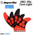 SHAPERS FIN シェイパーズフィン AM2 core light アルメリック2 コアライト core lite Lサイズ LARGE 5フィン トライクアッド