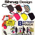 Shrug Design 【シュラグデザイン】 バッテリーポーチ [充電器 バッテリー ケース]