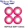 SILVER FOX  ウィール RIPTILE SOFT WHEEL 53mm [10] PINK スケート シルバーフォックス スケートボード スケボー