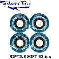 SILVER FOX  ウィール RIPTILE SOFT WHEEL 53mm [11] CLEAR BLUE スケート シルバーフォックス スケートボード スケボー