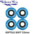 SILVER FOX  ウィール RIPTILE SOFT WHEEL 53mm [6] BLUE スケート シルバーフォックス スケートボード スケボー