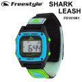 NEW FreeStyle フリースタイル 腕時計 防水 SHARK LEASH FS101061 シャーク リーシュ デジタル時計