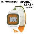 NEW FreeStyle フリースタイル 腕時計 防水 SHARK LEASH FS101062 シャーク リーシュ デジタル時計