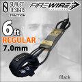[送料無料] SLATER DESIGNS スレーター デザイン リーシュコード 6.0ft REGULAR 7.0mm レギュラー Leash  FireWire ファイヤーワイヤー サーフィン