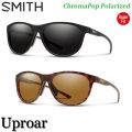 NEWモデル SMITH スミス サングラス Uproar アップロアー ChromaPop Polarized クロマポップ 偏光レンズ 正規品