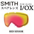 16-17 SMITH スミス ゴーグル RED SENSOR 10231207 スペアレンズ 正規品