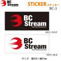 スノーボード ステッカー BC-Stream [BC-1] ビーシーストリーム カッティングステッカー