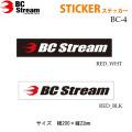 スノーボード ステッカー BC-Stream [BC-4] ビーシーストリーム カッティングステッカー