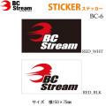 スノーボード ステッカー BC-Stream [BC-6] ビーシーストリーム カッティングステッカー