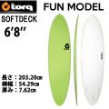 【送料無料】TORQ SurfBoard  トルク サーフボード softdeck 6'8 ファンボード エポキシ ソフトボード