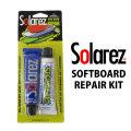 WAHOO SOLAREZ SOFTBOARD REPAIR ソフトボード リペアキット サイズ:0.5oz(14.2g) WAHOO ボードリペア リペアグッズ