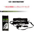 Destinationディスティネーション サーフボードキャリアSoft Rack Single ソフトラック シングル [自動車用 キャリア]