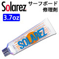 WAHOO ソーラーレズ クリアー SOLAREZ CLEAR 3.7oz (105g)  ソーラーレジン 太陽光で硬化する簡単リペア剤 サーフボード リペア用品