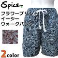 SPICE CLOTHING スパイス メンズ サーフトランクス 水着 [18163] フラワープリントイージーウォークショーツ スパイスクロッシング