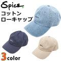 SPICE CLOTHING スパイス キャップ 帽子 [234] コットンローキャップ スパイスクロッシング